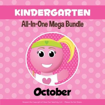 Kindergarten Curriculum Bundle (OCTOBER)