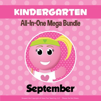 Kindergarten Curriculum Bundle (SEPTEMBER)