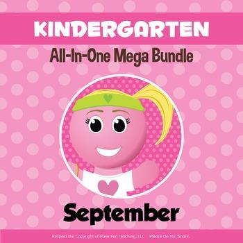 Kindergarten Curriculum Bundle (SEPTEMBER)