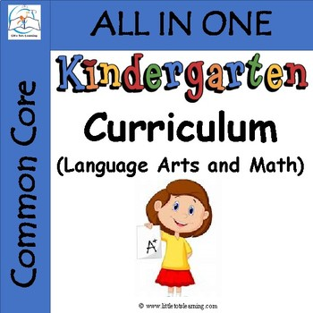 Back to School Kindergarten Math and Literacy Packet - Yearlong BUNDLE