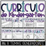 Kindergarten Curriculum in Spanish GROWING BUNDLE