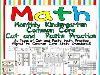 math worksheet : kindergarten cut and paste common core math practice by month  tpt : Kindergarten Common Core Math Worksheets