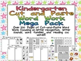Kindergarten Cut and Paste Word Work- Mega Pack Bundle- letters, sounds, more