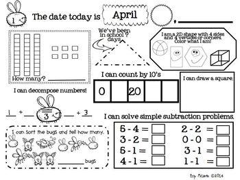 Kindergarten Daily Math April - NO PREP! (Common Core Aligned)