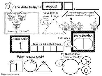 Kindergarten Daily Math August - NO PREP! (Common Core Aligned)