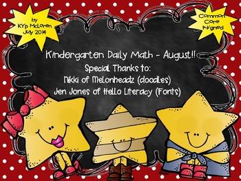 Kindergarten Daily Math August - NO PREP! (Common Core Aligned)