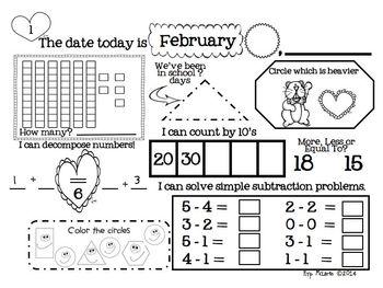 Kindergarten Daily Math February - NO PREP! (Common Core Aligned)