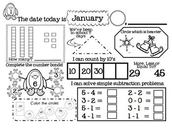 Kindergarten Daily Math January - NO PREP! (Common Core Aligned)