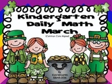 Kindergarten Daily Math March - NO PREP-Distance Learning