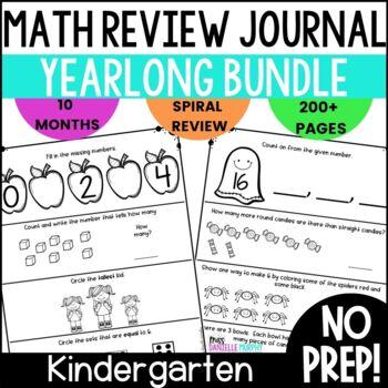 Math Journal Yearlong BUNDLE--Kindergarten Daily Spiral Re