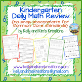 Kindergarten Daily Math Review {no-prep assessments for Co
