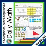 Kindergarten Daily Math Spiral Review Worksheets Year Long Bundle