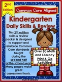Kindergarten Daily Skills & Review 2ND EDITION (80+ CC Aligned Print & Go Pages)