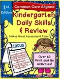 Kindergarten Daily Skills & Review (65 Common Core Aligned Print & Go Pages)