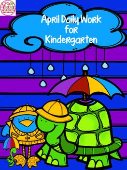 Kindergarten Daily Work for April
