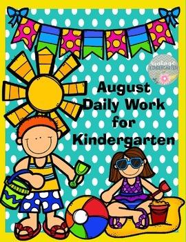 Kindergarten Daily Work for August