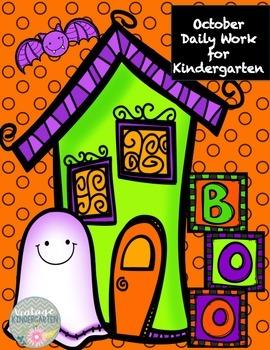 Kindergarten Daily Work for October