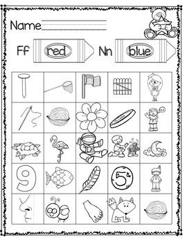 Kindergarten Daily Work for September