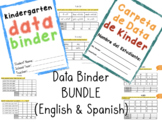 Kindergarten Data Binder (Spanish & English BUNDLE)