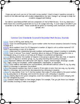 Math Journal--December Daily Review for Kindergarten--Common Core Aligned