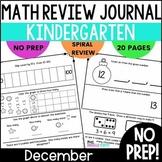 December Kindergarten Daily Spiral Review Math Journal