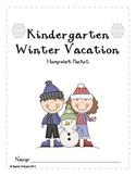 Kindergarten December Vacation Homework Packet