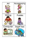 Kindergarten Developmental Center Signs