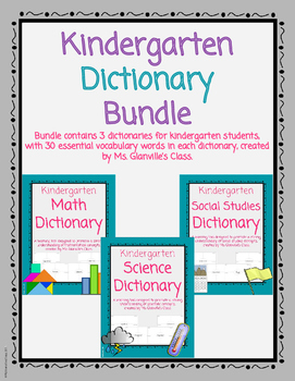 Kindergarten Dictionary Bundle
