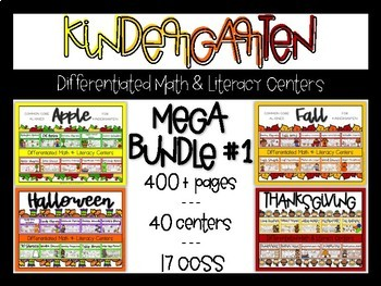 Kindergarten Differentiated Math and Literacy Center MEGA BUNDLE #1