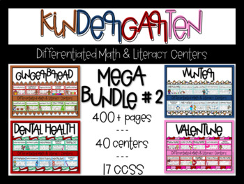 Kindergarten Differentiated Math and Literacy Center MEGA BUNDLE #2