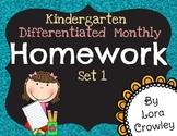 Kindergarten Differentiated Monthly Homework Set 1