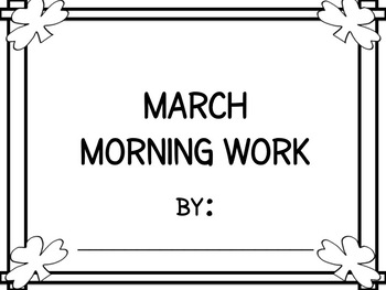 Kindergarten Differentiated Morning Work - March - 2017