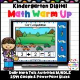 Kindergarten Digital Daily Math Warm Up For GOOGLE SLIDES YEARLONG BUNDLE