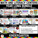 Kindergarten Digital Dice Centers Growing Bundle