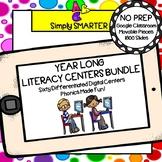 Kindergarten Digital Literacy Centers For GOOGLE CLASSROOM YEAR LONG BUNDLE