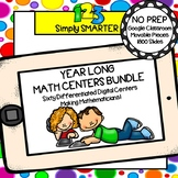 Kindergarten Digital Math Centers For GOOGLE CLASSROOM YEAR LONG BUNDLE