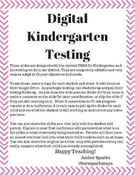 Kindergarten Digital Year Long Testing