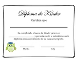 Kindergarten Diploma in Spanish/ Diploma de Kínder