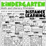 Kindergarten Distance Learning Packet for April   Everything You Need in 1 Set