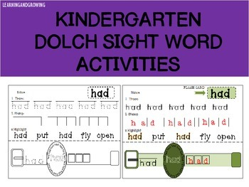 Kindergarten Word Work Center - Craftivity (CCSS)