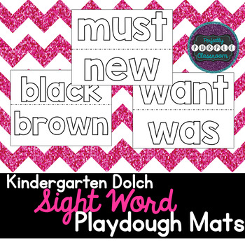 Kindergarten Dolch Sight Word Playdough Mats