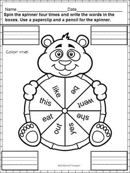 "Reading Kindergarten ""Sight Word Sentences"" (Worksheets)"
