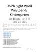 Kindergarten Sight Words Wristbands