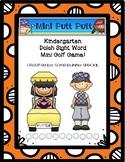 Kindergarten Dolch Sight Words Mini Putt Putt Summer Golf Game