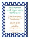 Kindergarten Dolch Sight Words Worksheet Packet