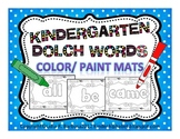 Kindergarten Dolch Words- Color and Paint Mats Fun