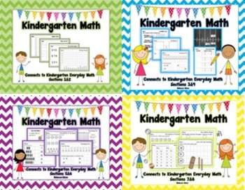 Kindergarten Math {EDM Sections 1-8}