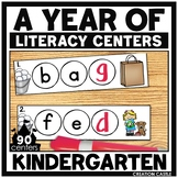 Kindergarten ELA Centers for the Year