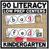 Kindergarten ELA Centers for the Year