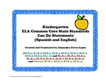 Kindergarten ELA Common Core Can Do Statements- Bilingual